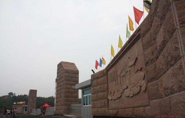 吉林师范大学风景