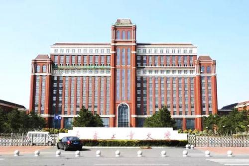 长春工业大学校园风光(四)