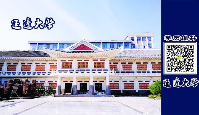 延边大学校园风景(三)