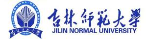吉林师范大学logo