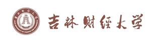 吉林财经大学logo