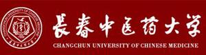 长春中医药大学logo